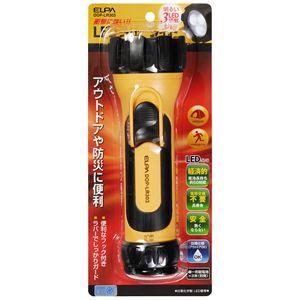 (業務用セット) ELPA LEDラバーライト 単1形2本 DOP-LR303 〔×5セット〕
