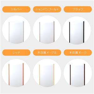 プロ仕様 割れない鏡 〔REFEX〕リフェクス 姿見 壁掛け対応スタンドミラー W80cm×150cm 木目調 メープル