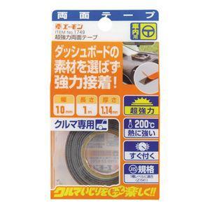 (まとめ) 超強力両面テープ 1749 〔×10セット〕