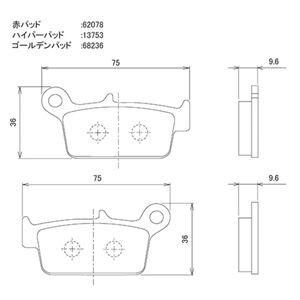 〔DAYTONA/デイトナ〕ブレーキパッド 赤 (R)DRZ400・S NS-1