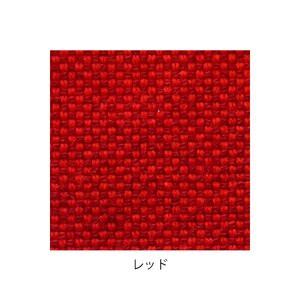 デザイナーズスツール アジャスター付き ホワイト(布:レッド/ABS)〔Mona.Dee〕モナディー WAS01S