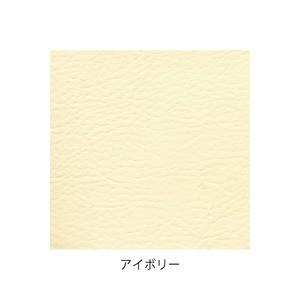 デザイナーズスツール アジャスター付き ホワイト(ビニールレザー:アイボリー/PU)〔Mona.Dee〕モナディー WA