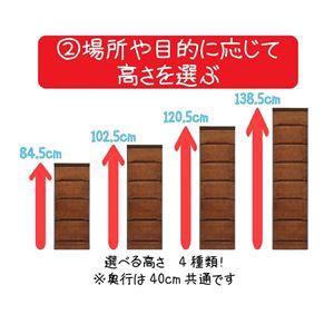 隙間収納チェスト/スリムタンス 〔5段 幅32.5cm〕 本体:ホワイト 取っ手:ハートタイプ(色おまかせ) 日本製 〔完成