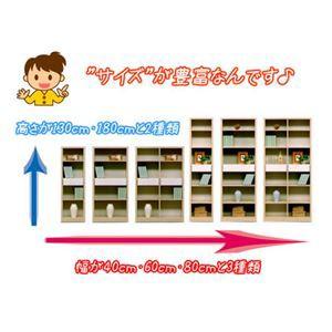 カラフルシェルフ/カラーボックス 〔4段 ナチュラル×引出し:パステルグリーン/全2個〕 幅80cm 日本製 レインボー 〔