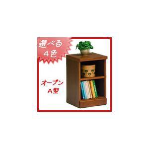 小物チェスト/ナイトテーブル 〔A型 ダークブラウン〕 幅30cm 『レガシー』 日本製 〔完成品〕