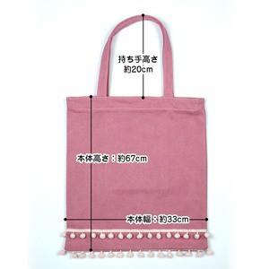 A4対応キャンバストートバッグ♪ぽんぽん付きでかわいい♪無地 パープル T-00100211