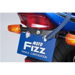 タナックス(TANAX) MOTO FIZZ カーゴベルト ネイビー 4000×20mm