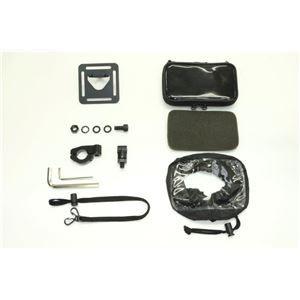 タナックス(TANAX) MOTO FIZZ MF-4701 デジケースマウントセット(ハンドルタイプ)