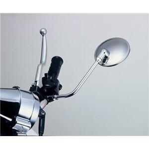 タナックス(TANAX) NAPOLEON トラッドミラー ステンレス 10mm正ネジ 左右共通