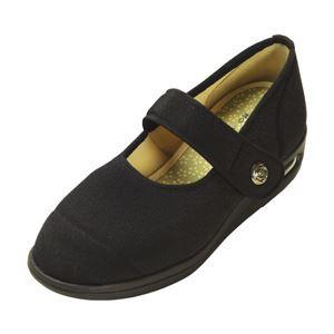 マリアンヌ製靴 彩彩〜ちりめん〜 W1101 婦人用 /21.5cm ブラック
