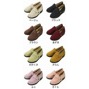 マリアンヌ製靴 彩彩〜ちりめん〜 W1102 婦人用 /26.0cm さくら
