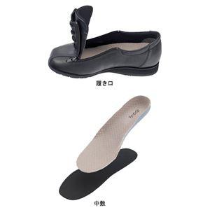 介護靴 外出用 コンフォート2 3E 1311 片足 徳武産業 あゆみシリーズ /4L (26.0〜26.5cm) 黒 右足
