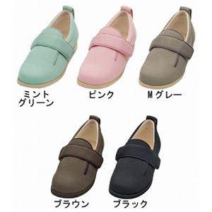介護靴 施設・院内用 ダブルマジック2 7E(ワイドサイズ) 7006 両足 徳武産業 あゆみシリーズ /LL (24.0〜24