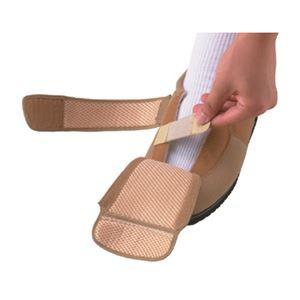 介護靴 外出用 NEWケアフル 7E(ワイドサイズ) 7008 片足 徳武産業 あゆみシリーズ /3L (25.0〜25.5cm