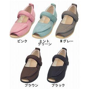 介護靴 施設・院内用 オープンマジック2 5E(ワイドサイズ) 7009 片足 徳武産業 あゆみシリーズ /LL (24.0〜2