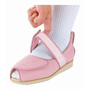 介護靴 施設・院内用 オープンマジック2 5E(ワイドサイズ) 7009 両足 徳武産業 あゆみシリーズ /4L (26.0〜2