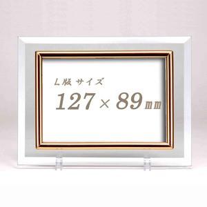 クリスタルフォトフレーム/写真立て 〔L版対応〕 127×89mm クリスタルガラス使用 日本製