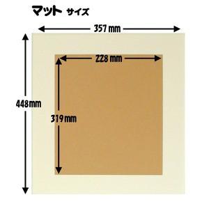 水彩額縁/フレーム 【F4号/白木】 壁掛けひも/アクリル/マット付き 化粧箱入り 8125