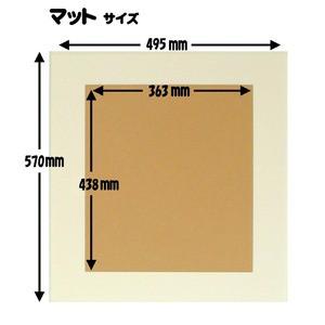 水彩額縁/フレーム 〔F8号/ゴールド〕 壁掛けひも/アクリル/マット付き 化粧箱入り 7516