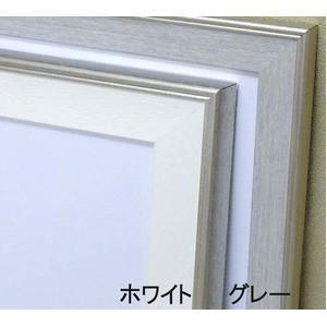 水彩額縁/イタリアン調フレーム 【F8号/ホワイト】 壁掛けひも/アクリル/マット付き 化粧箱入り 8215