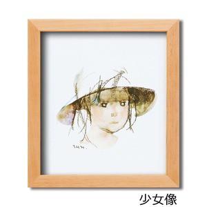 色紙273×243mm【いわさきちひろの世界】木製額 ■いわさきちひろ色紙額(小)「少女像」