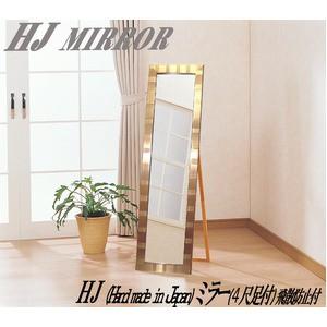 ウォールミラー/全身姿見鏡 【壁掛け用】 HJ(Hand made in Japan)ミラー(4尺スタンド付) 飛散防止付 GOLD 日本製