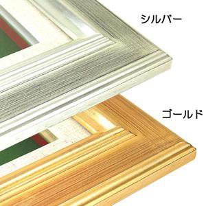 〔油額〕油絵額・キャンバス額・金の油絵額・銀の油絵額  M8号(455×273mm)「シルバー」