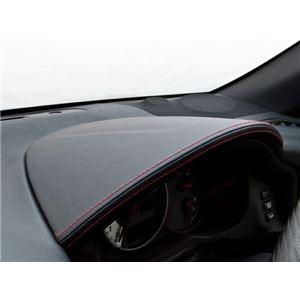 BRZ ZC6 メーターフードカバー タイプ:レザー合皮ブラック シルクロード
