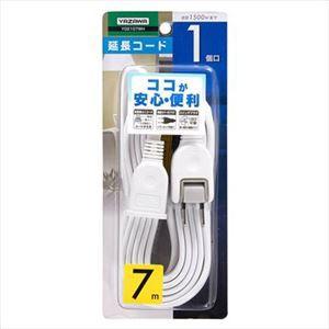 (まとめ)耐トラ付延長コード1個口7mホワイト ヤザワ Y02107WH〔×3セット〕