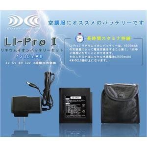 ナダレス空調服ブルゾン リチウムバッテリーセット BR-500NC04S5 ブルー XL