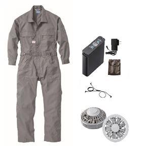空調服 綿・ポリ混紡 長袖ツヅキ服(つなぎ服) リチウムバッテリーセット BK-500T2C06S3 グレー L