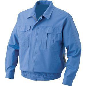 綿難燃空調服 〔カラー:ライトブルーサイズ:4L〕 リチウムバッテリーセット
