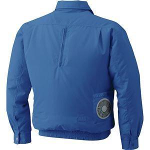 空調服 ポリエステル製フルハーネス仕様 〔カラー:ダークブルーサイズ:2L〕 リチウムバッテリーセット