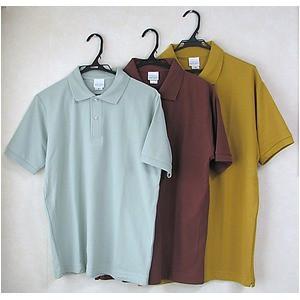 アースカラー半袖ポロシャツ 3枚セット【XLサイズ】 UVカット/吸汗速乾/消臭