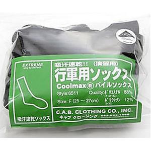 J.S.D.F.(自衛隊)行軍用吸汗速乾クールマックス5本指ソックス&パイルソックス日本製 パイル オリーブ