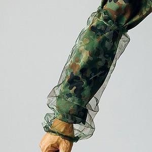J.S.D.F.(自衛隊)採用防蚊アームカバーネット 迷彩