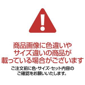 お買得銘仙判座布団5枚組ブラウン【代引不可】