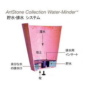 底面給水型植木鉢/プランター アートストーン トールラウンド/φ42×H90cm 底栓付 ホワイト(白) 〔ガーデニング用品