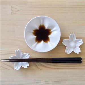 hiracle(ひらくる) さくら小皿/豆皿セット各2枚 (ピンク/ピンク)