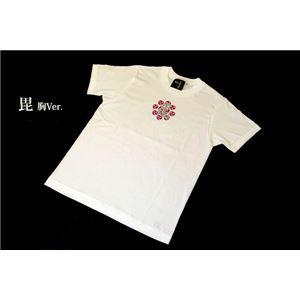 戦国武将Tシャツ 〔上杉謙信 毘〕 Mサイズ 半袖 綿100% ホワイト(白) 〔Uネック おもしろ〕