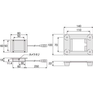 【ホーザン】LEDライト L-717