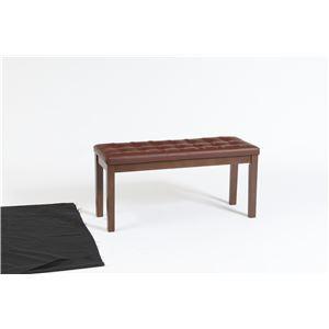 ダイニングベンチチェア(スツール) 幅89cm 張地:合成皮革/合皮 木製脚 『デリカ』 ブラウン