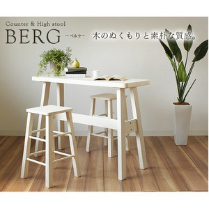 カウンターテーブル/ハイテーブル 〔長方形 幅120cm〕 ダークブラウン 『ベルク』 木製 高さ85cm ブラッシング加工
