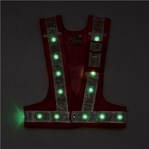 多機能LEDベスト 多機能LEDベスト-OW-W (メッシュ部:橙・反射部:白・LED発光色:緑)【代引不可】