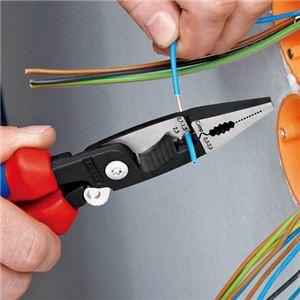 KNIPEX(クニペックス)1392-200 エレクトロプライヤーコンフォート(スプリング付)(SB