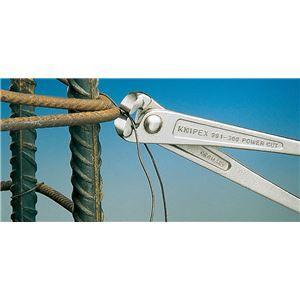 KNIPEX(クニペックス)9914-300 強力型喰い切り (SB)