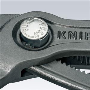 KNIPEX(クニペックス)8703-250 コブラ ウォーターポンププライヤー (SB)