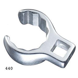 STAHLWILLE(スタビレー) 440-20 (3/8SQ)クローリングスパナ (02190020)