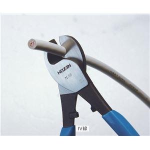 HOZAN N-18 ケーブルカッター