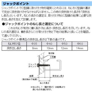 ヤマヒロ ジャックポイント(ドリルビス) PJ13 袋入 〔1000本入〕
